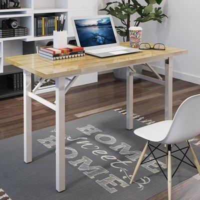 折疊桌子擺攤小方桌長條桌簡易餐桌家用長方形書桌地推租房便攜式-全館免運