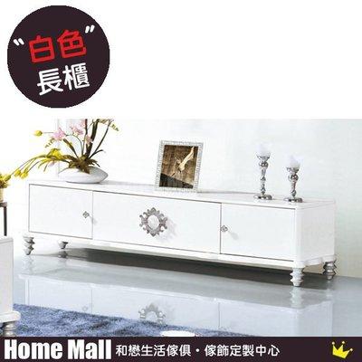 HOME MALL~皇庭鋼烤6尺電視櫃 $10000 (雙北市免運)7F