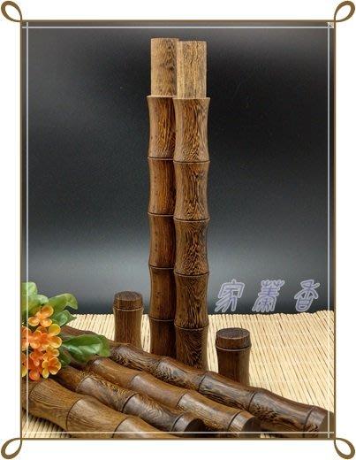 【家蓁香茶坊】越南紅木香筒 雞翅木竹節20g裝香桶 木質 儲香 沉香 檀香臥香(長款)