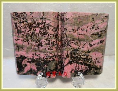 瑞寶玉石~天然意境 花蓮玫瑰石雕  一本萬利~無字天書 擺件 直購價【H5182】