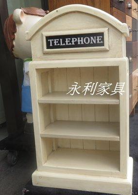 ~ 英倫風格~ 新款上市~郵筒造型三層置物櫃/CD櫃/展示櫃 電話亭~優惠免運費~