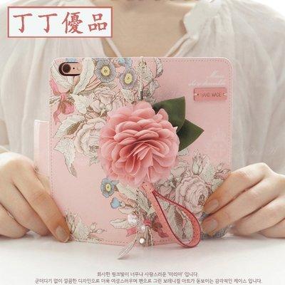 丁丁 三星 S8 S9 Plus 粉薔薇花手機皮套 S7 S6 edge Plus Note 458 插卡支架 手機套