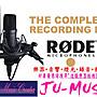 造韻樂器音響-  JU- MUSIC -  全新 公司貨 ROD...