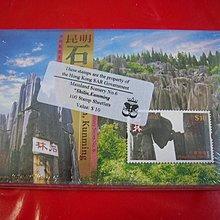 2007年神洲系列六號- 石林(原封100)
