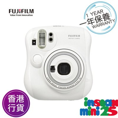 [DJS LIFESTYLE] FUJIFILM INSTAX MINI 25 INSTANT CAMERA WHITE 富士即影即有菲林相機 白色 現貨發售