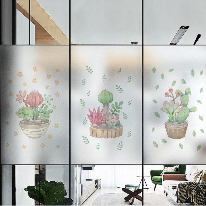 貼紙 墻貼 廁所窗戶磨砂貼紙透光不透明防窺靜電貼膜衛生間浴室自粘個性定制解憂大鋪子