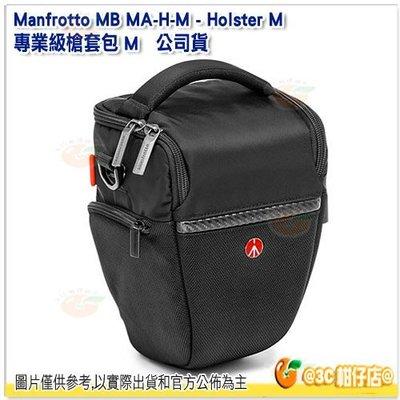 @3C 柑仔店@ Manfrotto MB MA-H-M Holster M 專業級槍套包 M 正成公司貨 三角包 槍套
