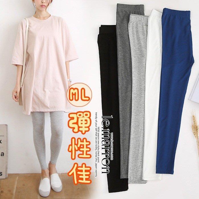 韓版 好品質 柔軟舒適感 彈力莫代爾棉內搭褲 八九分褲 大尺碼可穿#M017預購☆Le.Marron☆