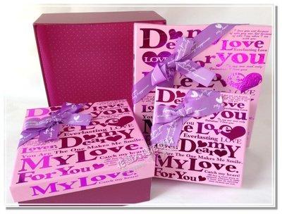 ◎花語人造花資材◎DIY包裝盒*粉紅方型款LOVE進口大中小包裝禮盒*娃娃.禮品皆可用