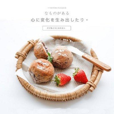 藤編麵包籃麵包筐水果籃 日式手工收納筐美食攝影道具_☆找好物FINDGOODS ☆