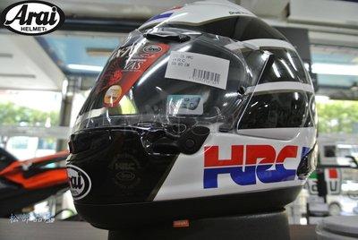【松部品】Arai RX-7X 彩繪全罩帽 HRC Drudi Snell RX7X RX-7 X RR5