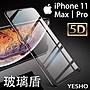 iphone 11 /  iphone 11 pro /  iphone 11 pr...