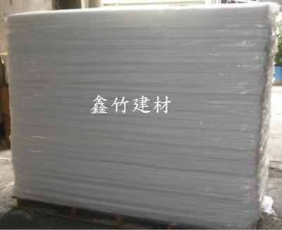 【鑫竹建材】PP板 瓦楞板 中空板 保護板 裝潢施工保護用 新竹可自取