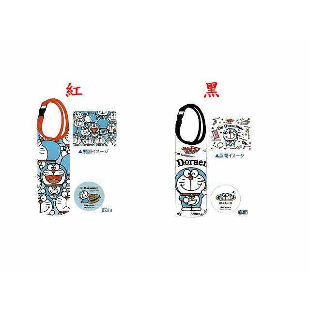{阿猴達可達} 日本空運 小叮噹 哆啦A夢 Doraemon  杯袋 手提袋 50週年限量款 全新價330元