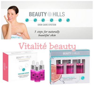 德國Beauty Hills Skin Shine Serum光彩亮膚精萃(含高濃度維他命C美白抗氧化精華 抗衰老 令膠原蛋白再生 修復受損皮膚)整肌水光陶瓷肌