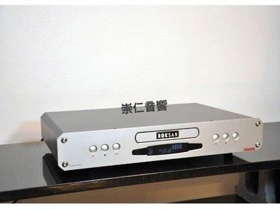台中『 崇仁音響發燒線材精品網』ROKSAN Caspian CD Player (M series-1)