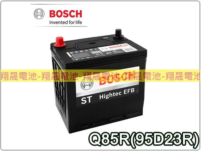 彰化員林翔晟電池-全新博世BOSCH汽車電池Q85R(95D23R)(CX5汽油推薦)