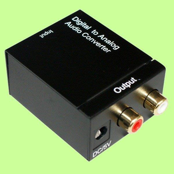 5Cgo【權宇】超迷你型 數位轉類比 DA 轉換器 支援同軸SPDIF 光纖Toslink 數位音源轉類比左右聲道 含稅