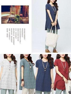 女裝 印花 格紋 文藝風 棉麻 長版 寬鬆 上衣 透氣 舒適 顯瘦 V領 亞麻