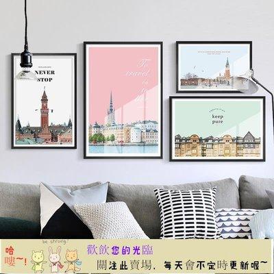 居家生活北歐風格裝飾畫歐洲城市建筑客廳現代簡約沙發背景墻壁掛畫
