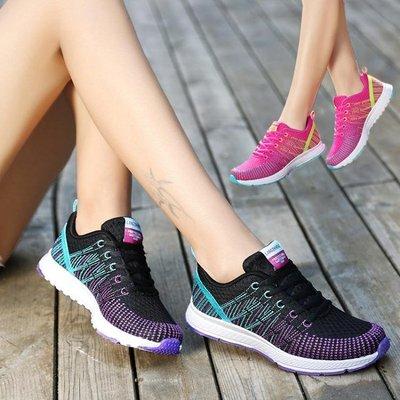 現貨/運動鞋女輕便百搭透氣韓版學生女鞋飛織健身休閒跑步鞋黑色/海淘吧F56LO 促銷價