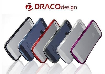 『手機 OUTLET』原廠正版  DRACO 航太 鋁合金 金屬邊框 iPhone 5 5S 現貨 鋁框 一律價999