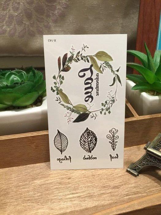 【萌古屋】X系列祕密花園風樹葉X-143 - 男女防水韓風簡約紋身貼紙原宿刺青貼紙