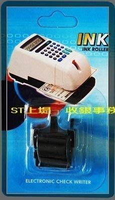 上堤┐(含稅) 支票機墨輪墨球KRONE KR-168,OFFICE  TW-868,CORONA CH-280,528