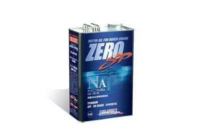 CS車宮車業 Zero Sports ZERO SP NA 5W30 Ester 酯類合成機油 4.5L