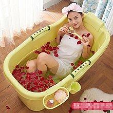 浴盆 泡澡桶加厚硬塑料成人浴桶超大號家用洗澡桶木沐浴缸浴盆泡澡桶 全館滿件特惠 限時搶購
