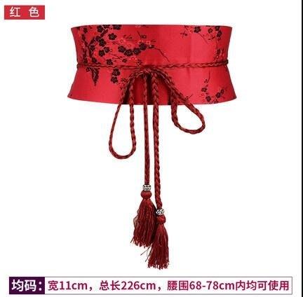 時尚束腰綁帶腰封襯衫簡約百搭日式寬系帶漢服女士裝飾 DN8397