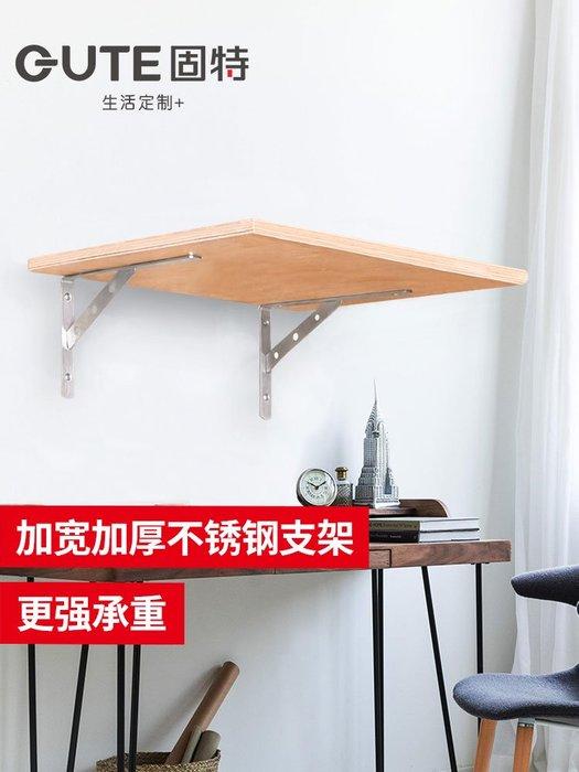 奇奇店-不銹鋼三角支架90度角碼托架墻上角鐵置物架層板托支撐連接件(規格不同價格不同)