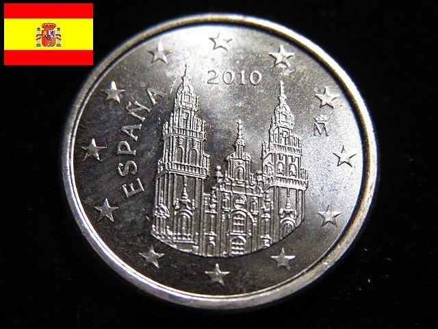 【 金王記拍寶網 】T1832  西班牙  錢幣一枚 (((保證真品)))