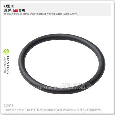 【工具屋】*含稅* O型環 39.7 × 3.5mm O-RING P40 油封 O型圈 墊片 橡膠 墊圈 墊片 O環
