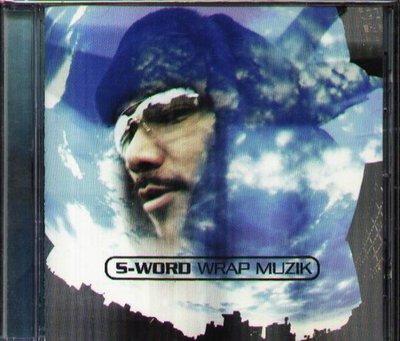 八八 - S-WORD - WRAP MUZIK - 日版