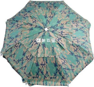 *含稅《驛新五金》大圓傘-銀膠布40英吋 子母傘 大洋傘 可彎傘 海灘沙灘露營傘 大雨傘 戶外休閒遮陽傘 迷彩傘 台灣製