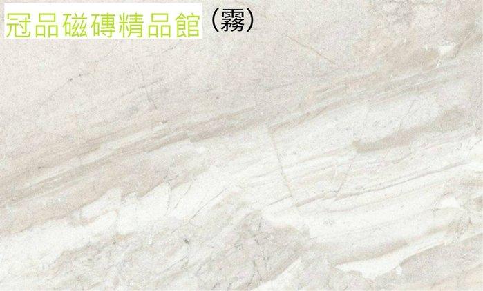 ◎冠品磁磚精品館◎進口精品 米蘭灰數位石英磚–80X120CM