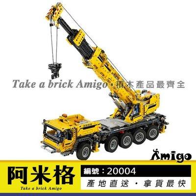 阿米格Amigo│王牌180096 移動起重機 機械吊車 MK II 科技機械 工程車 非樂高42009 樂拼20004