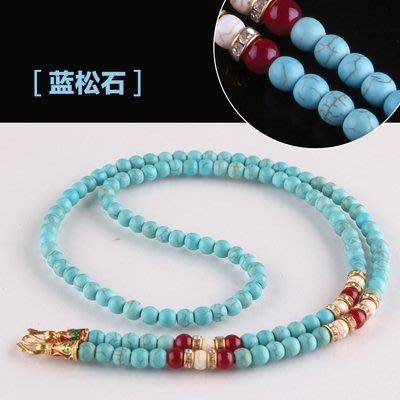 「還願佛牌」泰國 佛牌 鍊 鏈 串珠款 項鍊 單掛 經典 藍松石 綠松石