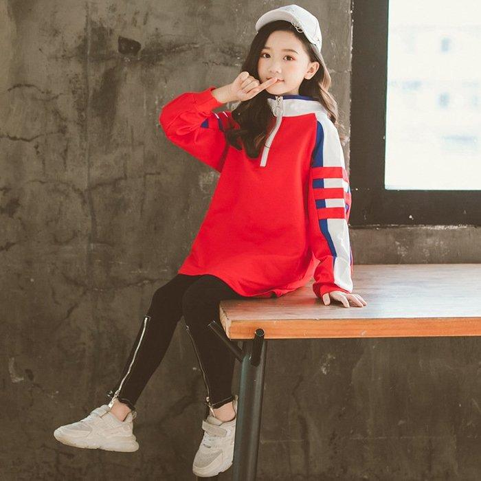 •*~ 辣媽咪衣飾小舖 ~*•❤童裝系列❤X980223韓版大童簡單百搭立領拼色設計長袖上衣+長褲二件套套裝