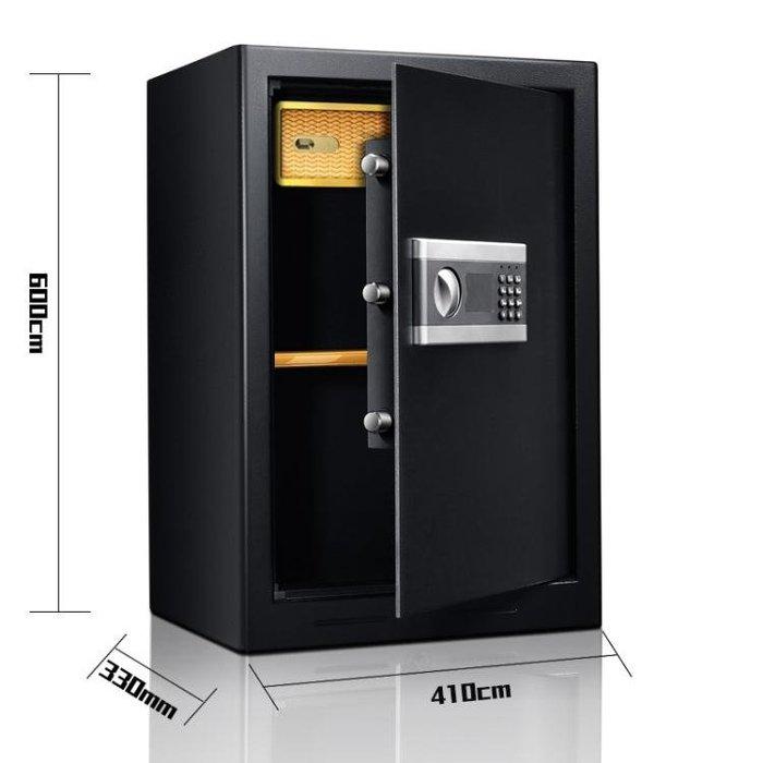 保險箱家用辦公密碼保險櫃60cm大型商用全鋼單門