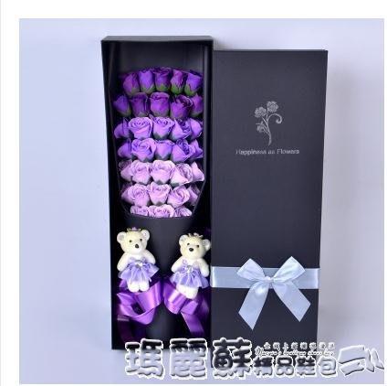 香皂花   七夕情人節禮物送女友愛人浪漫心肥香皂玫瑰花束禮盒生日禮物女生igo