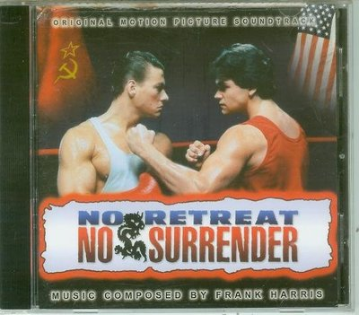 "[原聲帶-N]-""No Retreat, No Surrender""- Frank Harris,全新美版(21)"