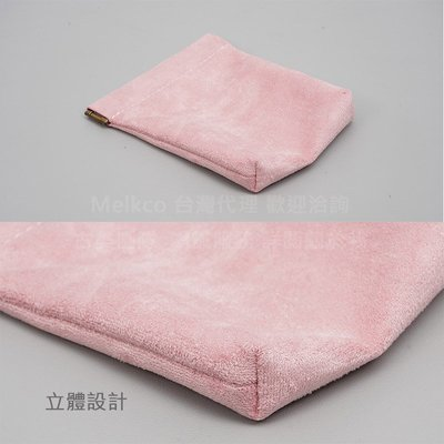 GooMea 2免運google pixel 4 4 XL 雙層絨布 粉色 收納袋彈片開口 移動電源零錢化妝品印鑑印章包