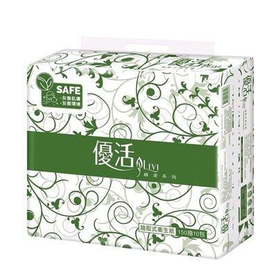 優活 抽取式衛生紙 150抽80包