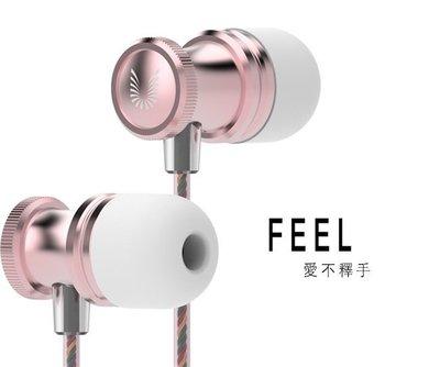 【EC數位】 US80 N°5香水線材入耳式線控耳機 金屬質感外殼 音質清晰純淨 iPhone iPad iPod
