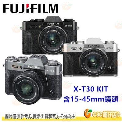 套餐組合 富士 FUJIFILM fuji X-T30 15-45mm KIT 微單眼 XT30 繁中 平輸水貨一年保固