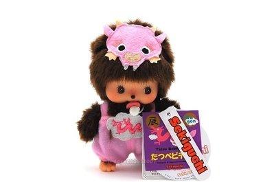 ☆☆╮泰迪學園╭☆☆ 日本Sekiguchi夢奇奇BEBICHHICHI【Baby龍年寶寶女孩】另有男孩款唷