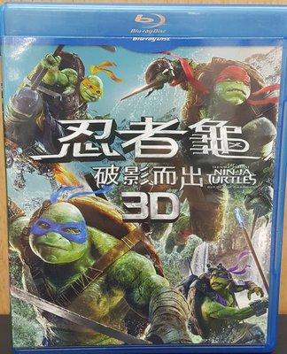 二手BD/DVD專賣店【忍者龜:破影而出3D+2D】台灣正版二手藍光光碟