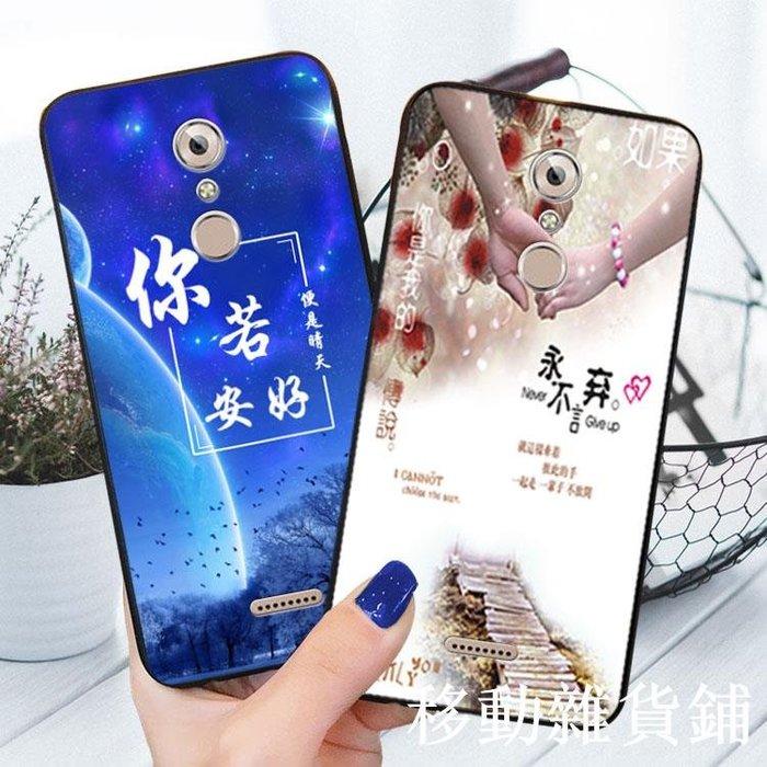 SUGAR手機殼 手機保護套 Sugar糖果Y9手機殼Y9保護套舒高Y9手機套保護殼個性硅膠軟殼全包